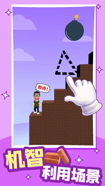 救救小哥哥 . screenshot-0