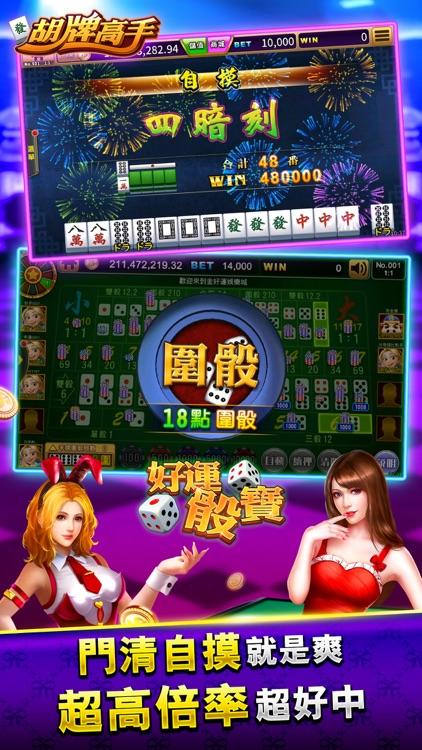金好運娛樂城 screenshot-3