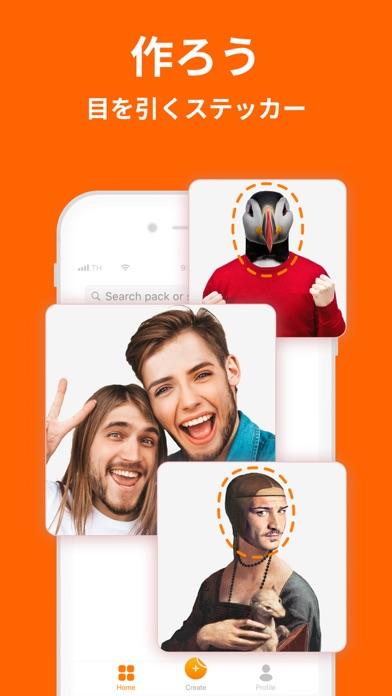 ステッカー メーカー ミーム Stickersのおすすめ画像3