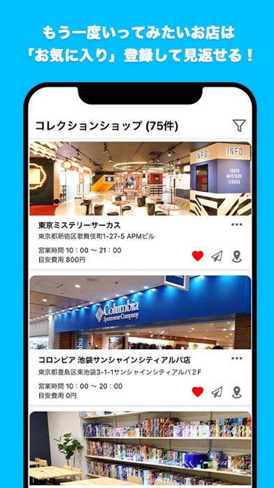 SHIOLINK紹介画像4