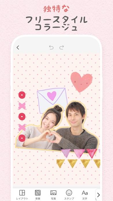 PicCollage 写真&動画コラージュ ScreenShot0