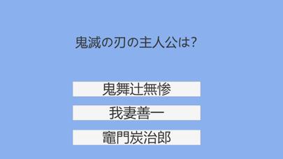 SuQuiz紹介画像6
