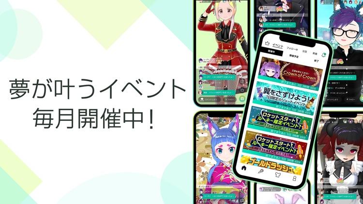 トピア(topia)   アバター専用カラオケ配信 screenshot-4