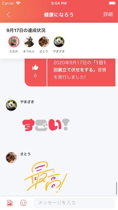 i-Company CLUBのおすすめ画像6