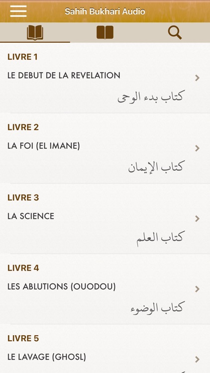 Sahih Bukhari Audio Français screenshot-0