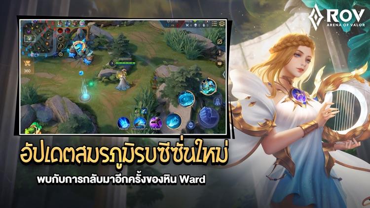 Garena RoV: Songkran screenshot-3