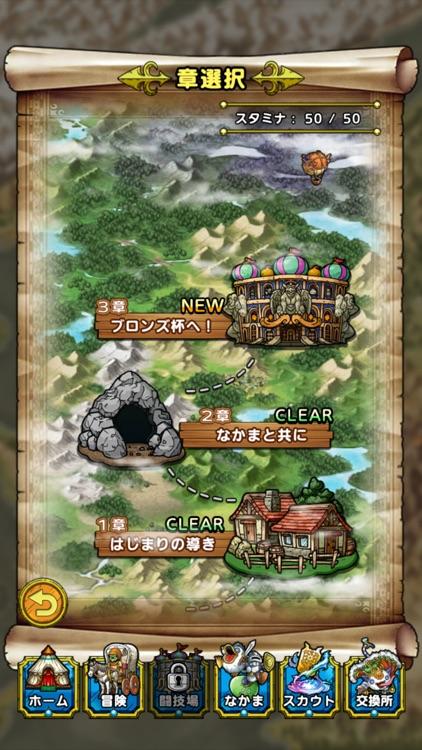 ドラゴンクエストタクト screenshot-5
