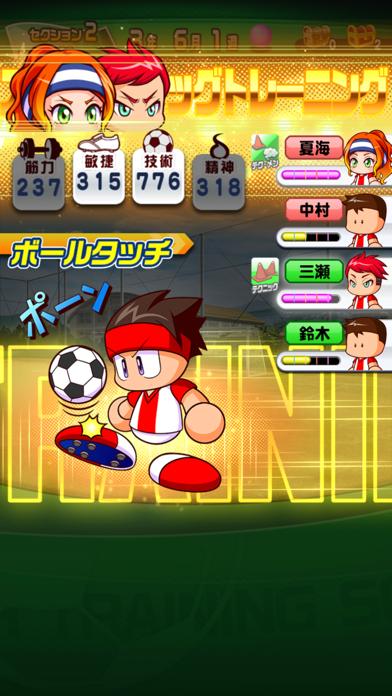 実況パワフルサッカーのおすすめ画像1