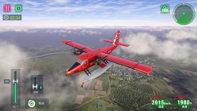 飞行模拟器2021 - 多人 screenshot-6