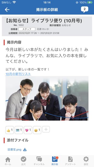 ツムギノ紹介画像4