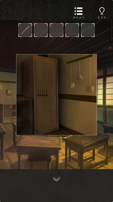 脱出ゲーム~旧校舎からの脱出~のおすすめ画像3