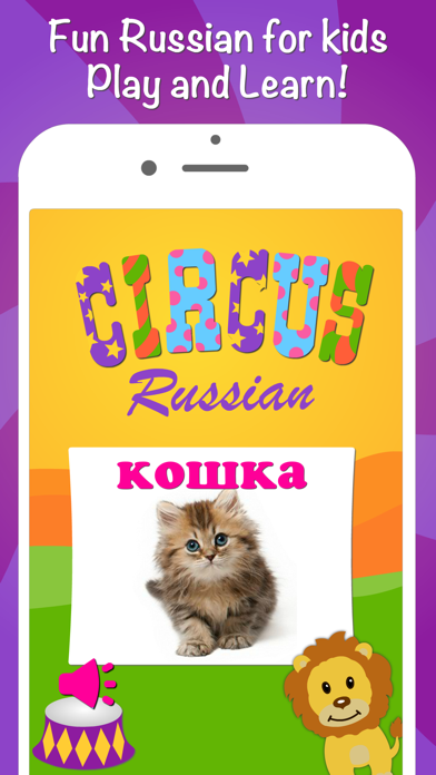 点击获取Russian language for kids