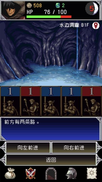 暗黑之血2 screenshot-8