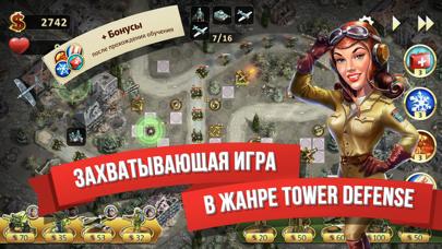 Скриншот №4 к Toy Defense 2 — Tower Defense