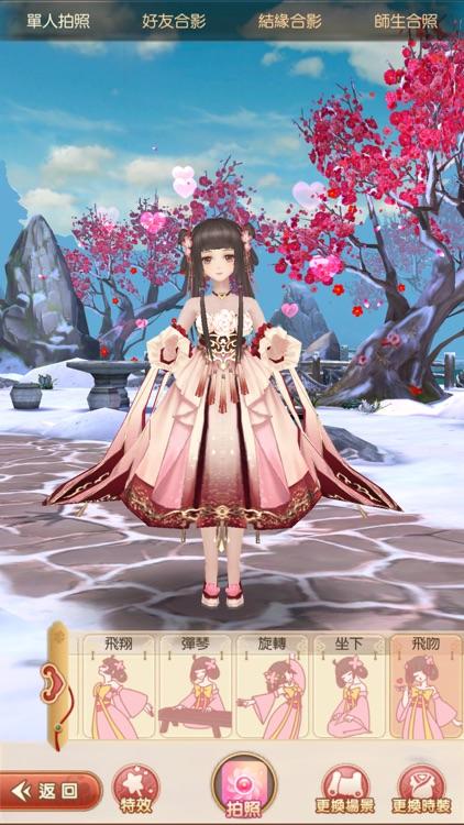 熹妃Q傳-勾心鬥角的心機對決 screenshot-6