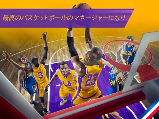 バスケットボールマネージャーオンライン 2019のおすすめ画像7