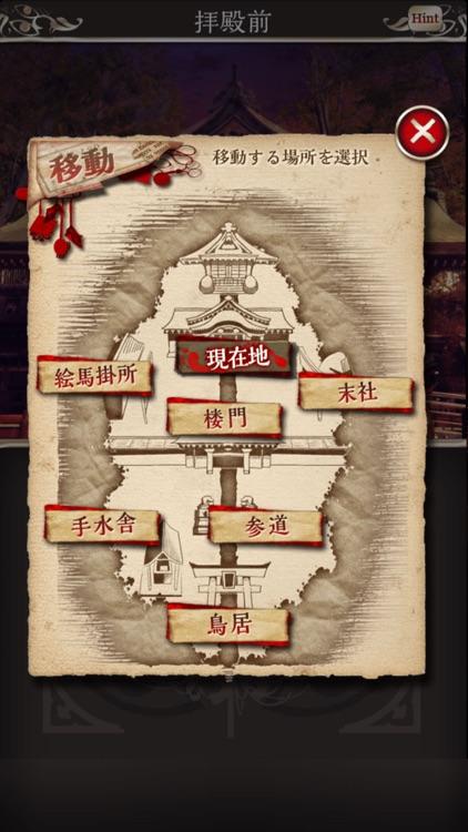 四ツ目神 【謎解きノベル×脱出ゲーム】 screenshot-3