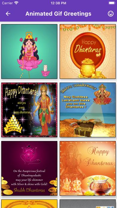 Dhanteras Images And Greetings Screenshot