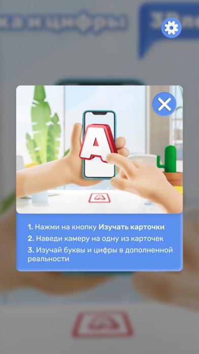 3Dлогия screenshot 2