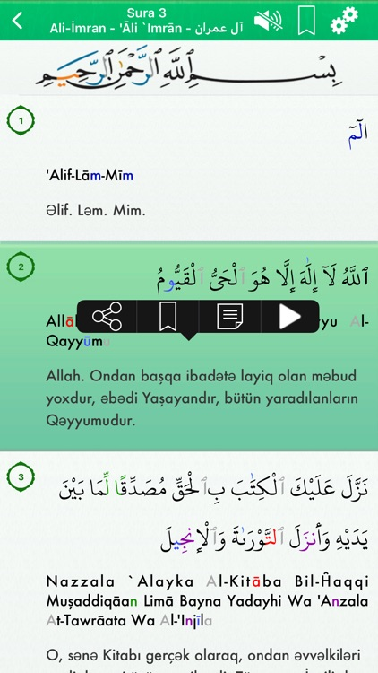 Quran Audio Pro: Azerbaijani