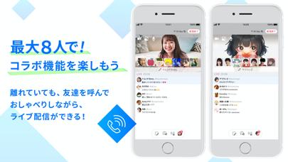 ツイキャス・ライブ ScreenShot3