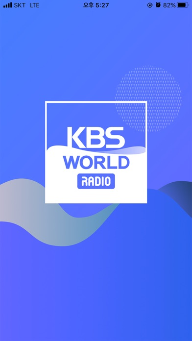 cancel KBS WORLD Radio Mobile Android 용