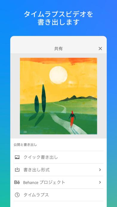 フレスコ adobe iPad用ドロー&ペイントアプリ「Adobe Fresco」登場。月1,080円