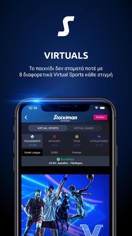 Stoiximan | Στοίχημα & Casino screenshot-7