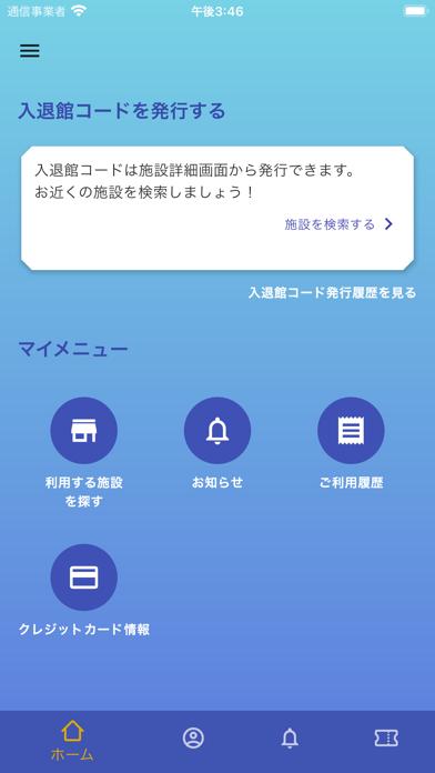 e-CENTRALのおすすめ画像1