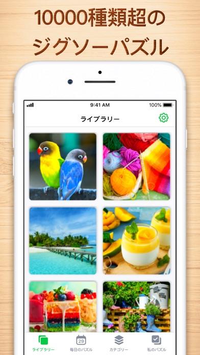 https://is1-ssl.mzstatic.com/image/thumb/PurpleSource124/v4/6b/fb/7b/6bfb7b5d-7e3a-6b98-2950-503848447e8e/b1040918-db74-4081-b97d-7e3b1a1a4465_iphone8_Japanese_02.jpg/392x696bb.jpg