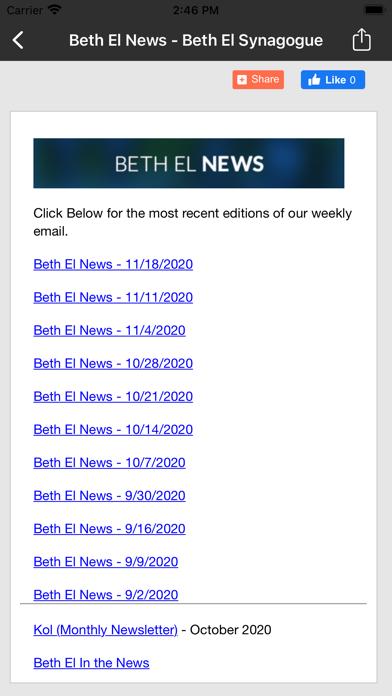Beth El Synagogue ~ Omaha screenshot 3
