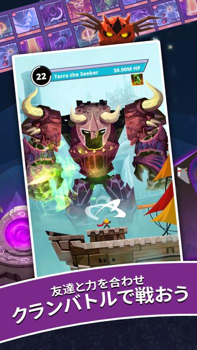 Tap Titans 2: ヒーローズ モンスタークエストのおすすめ画像2