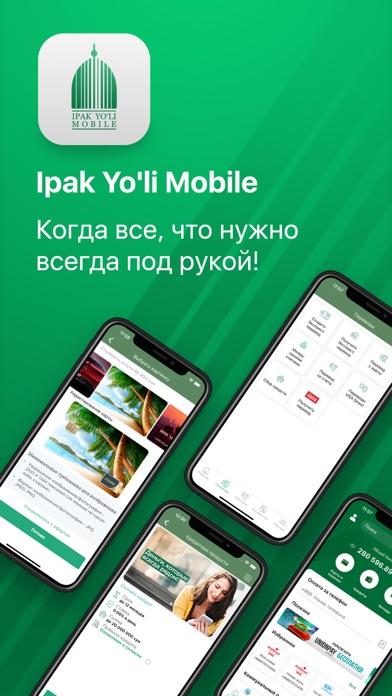 Ipak Yo'li MobileСкриншоты 1