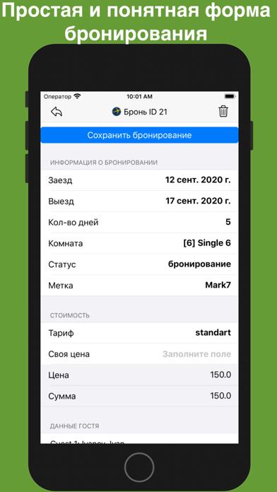 BookingLite-calendarСкриншоты 3
