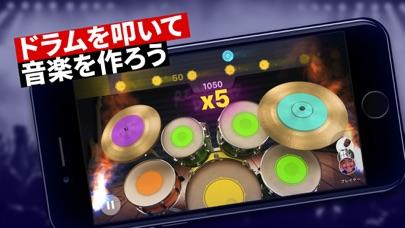 ドラム、ドラム 練習、ドラム ゲーム、太鼓: We Drumのおすすめ画像1
