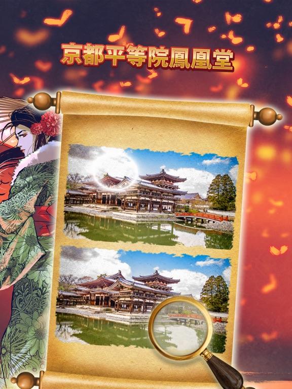 日本版間違い探し・1500枚以上の写真を比較!のおすすめ画像6