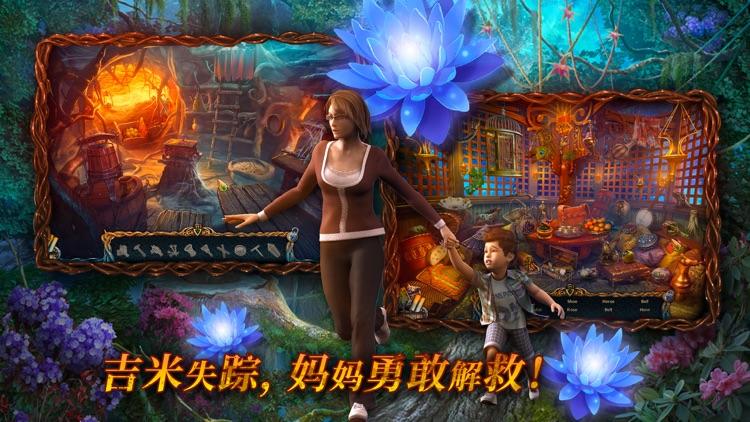 密室逃脱绝境系列4迷失森林 screenshot-3