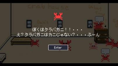 Crabhouse紹介画像3