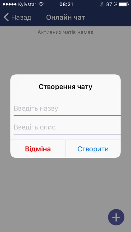 КЦ Ольгінської СТГ screenshot-6