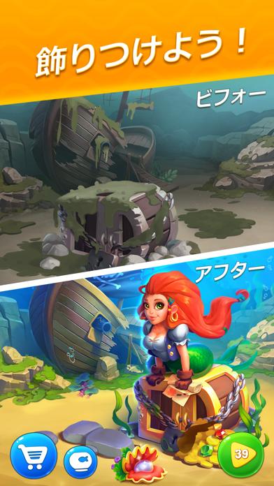 フィッシュダム(Fishdom) ScreenShot1
