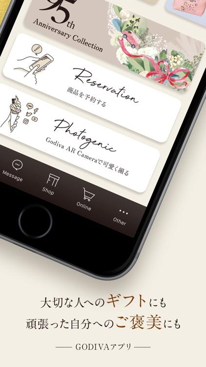 ゴディバ(GODIVA)公式アプリ