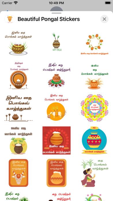 Beautiful Pongal Stickers Screenshot