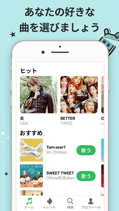 カラオケ採点 VOCA : 歌い手アプリのおすすめ画像1