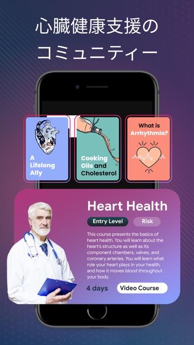 Heartifyのおすすめ画像5