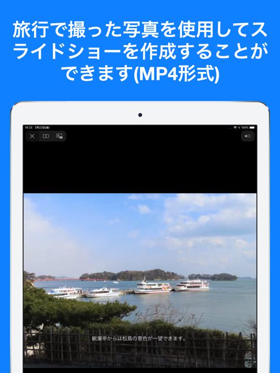 https://is1-ssl.mzstatic.com/image/thumb/PurpleSource124/v4/75/92/99/75929956-4f62-3eb9-72ba-55a20c0032c0/be49d791-1158-4fb6-ae4f-cd80ee57b776_Apple_iPad_Pro_12_9-inch_2048x2732_Screenshot4.png/576x768bb.png