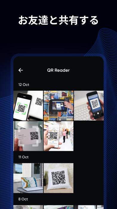 QRコード読み取り&作成アプリのおすすめ画像6