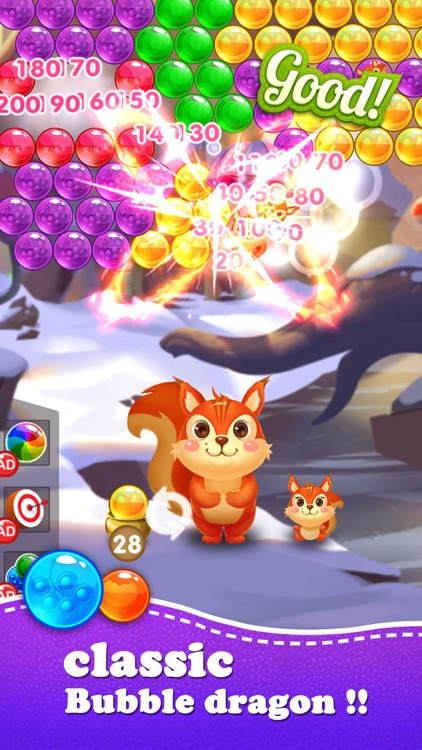 Pop! Bubble Shooter screenshot-0