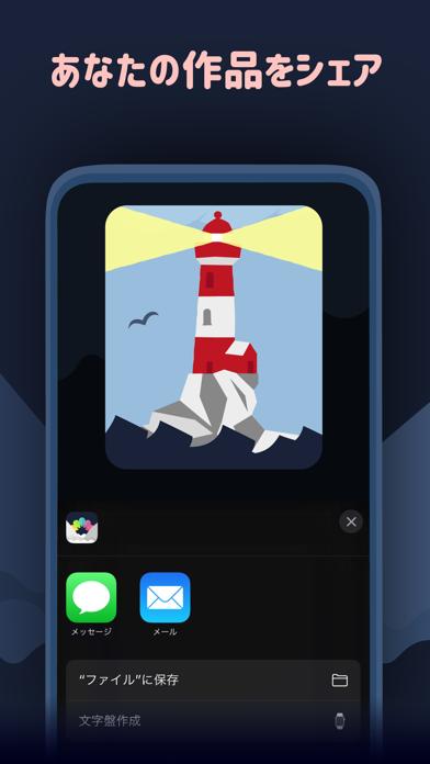 Coloring Watch screenshot1