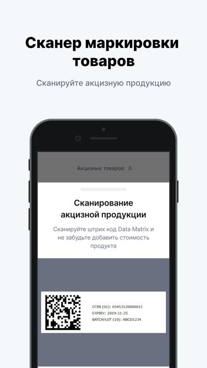 Kassa24 Business screenshot-3