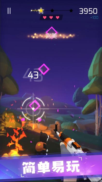 节奏神枪手 screenshot-3
